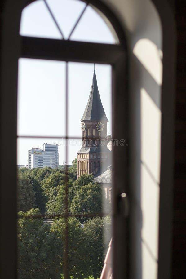 Kaliningrad cathedral stock photo