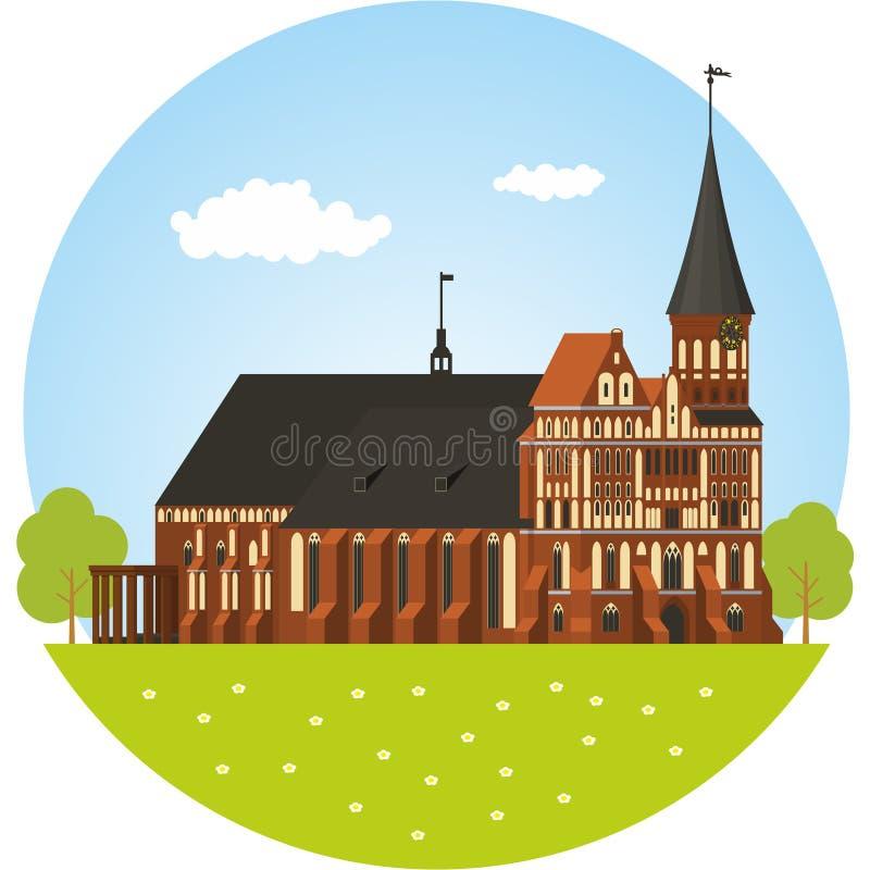 Kaliningrad domkyrka royaltyfri illustrationer