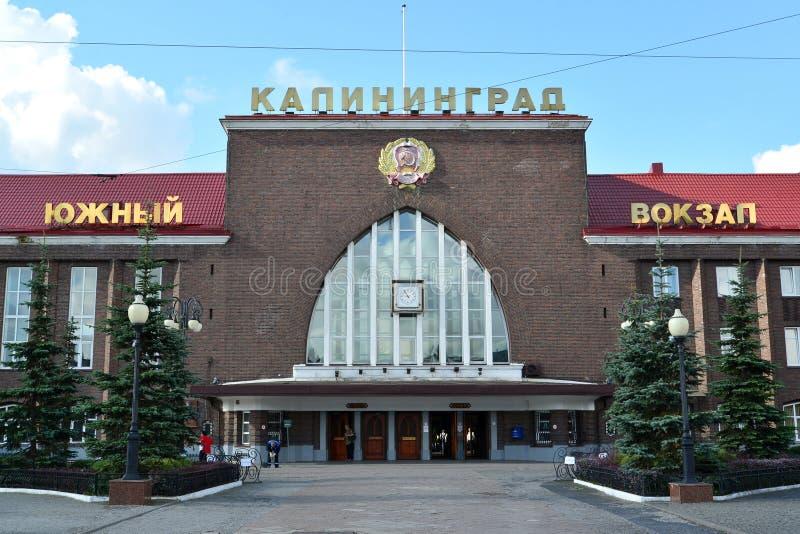 Kaliningrad Estação do sul Railway no verão imagens de stock royalty free