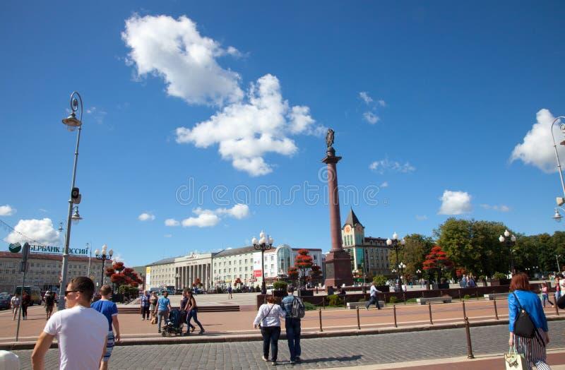 Kaliningrad, Rússia imagens de stock royalty free