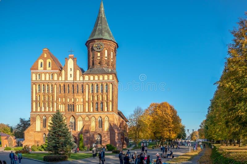 Kaliningrad, Rusland - Oktober 14, 2018 De Kathedraal van Kant royalty-vrije stock afbeeldingen