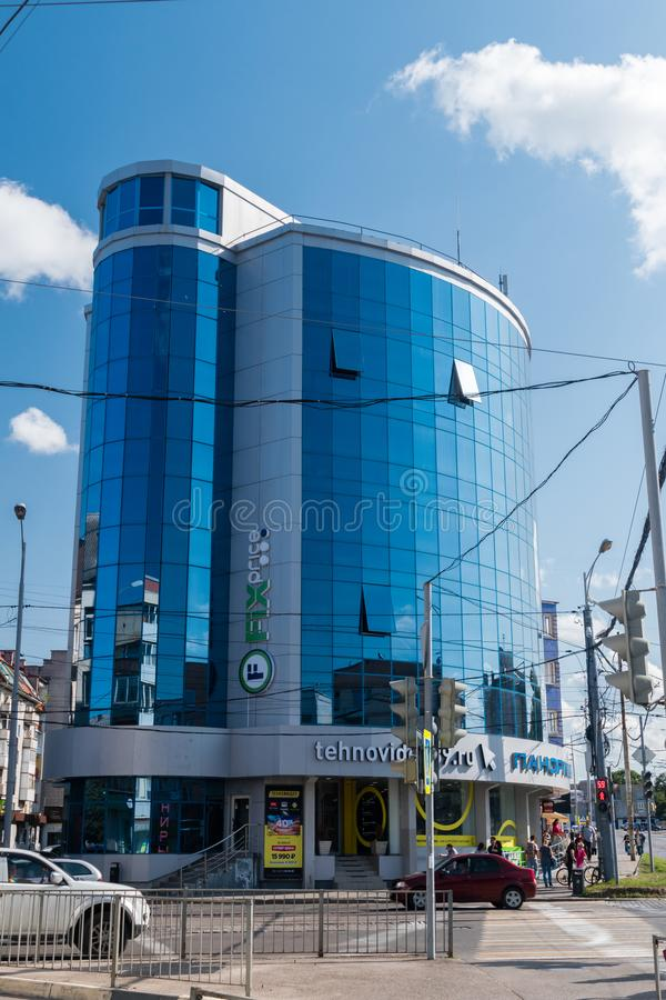 Modern building Panorama in city center of Kaliningrad stock photo