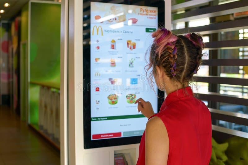 McDonald's royalty free stock photography