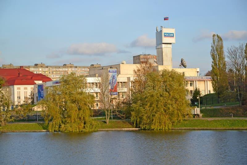 Kaliningrad, Russia Costruzione dello stato TV della società di radiodiffusione e ` di Kaliningrad del ` di Radio Broadcasting Co immagini stock