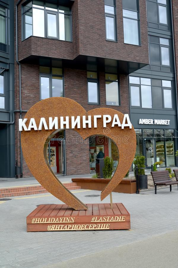 KALININGRAD, RUSSIA. An art object `Amber heart` on the city street. The Russian text - Kaliningrad, amber heart. KALININGRAD, RUSSIA - MAY 08, 2019: An art royalty free stock image