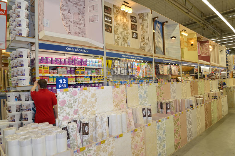 KALININGRAD, RUSSIA - MAY 27, 2015: Department of wall-paper in. Shop of finishing materials stock photo