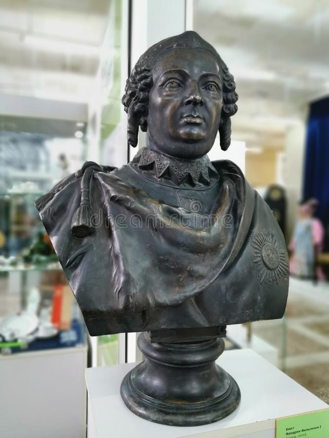 Local history Museum Bust of Frederick William the first royalty free illustration