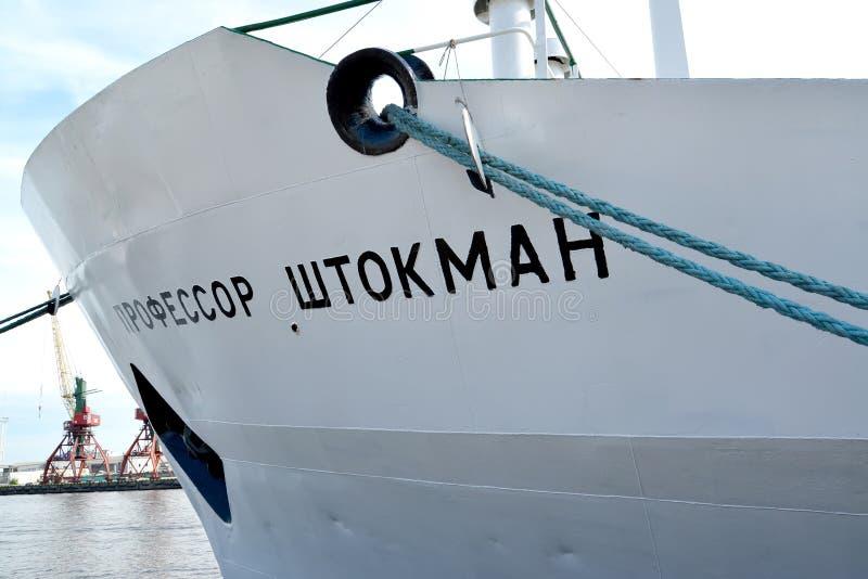 Kaliningrad, Russie Pièce nasale du navire de recherches de professeur Shtokman ` Russe de professeur Shtokman de ` des textes images libres de droits