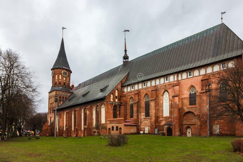 Kaliningrad, Russische Federatie - 4 Januari, 2018: Kant Museum royalty-vrije stock foto