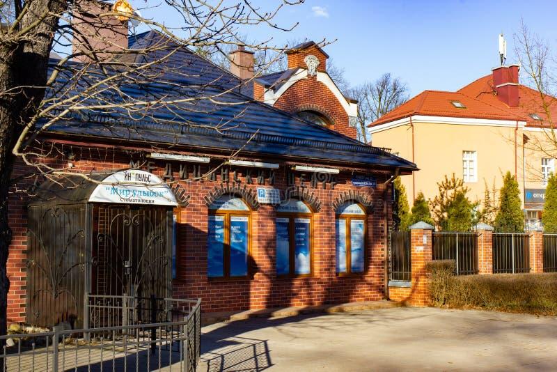 Kaliningrad Ryssland - Februari 24, 2019: Tand- kontor i gammalt tegelstenhus arkivbild