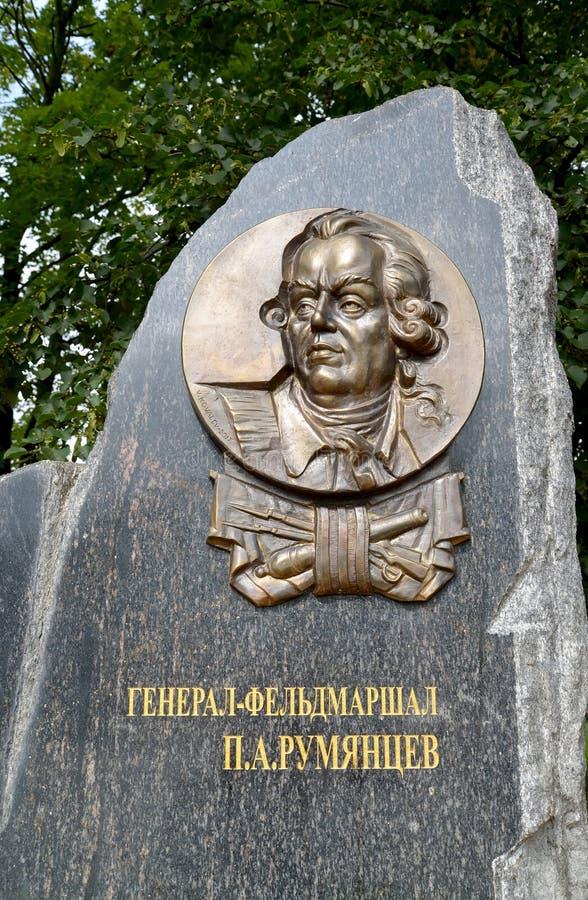 Kaliningrado, Rusia Un fragmento de la muestra memorable al mariscal de campo general P A Rumyantsev-Zadunaysky en el cuadrado foto de archivo