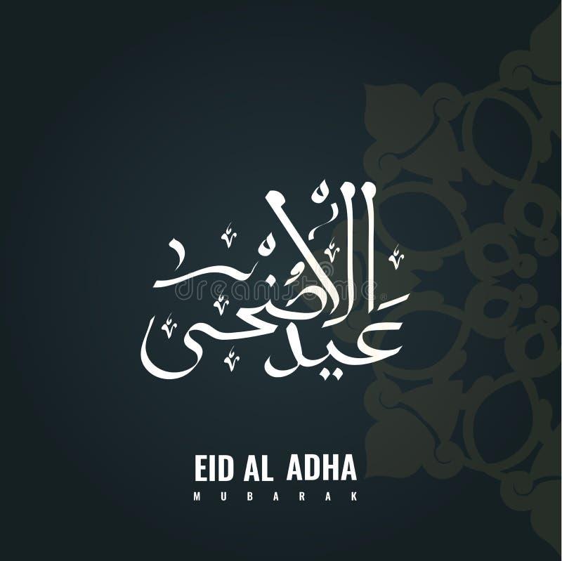Kalligrafi av arabisk text Eid Al Adha för berömmen royaltyfri illustrationer
