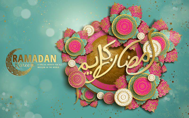 Kalligrafidesign för Ramadan royaltyfri illustrationer