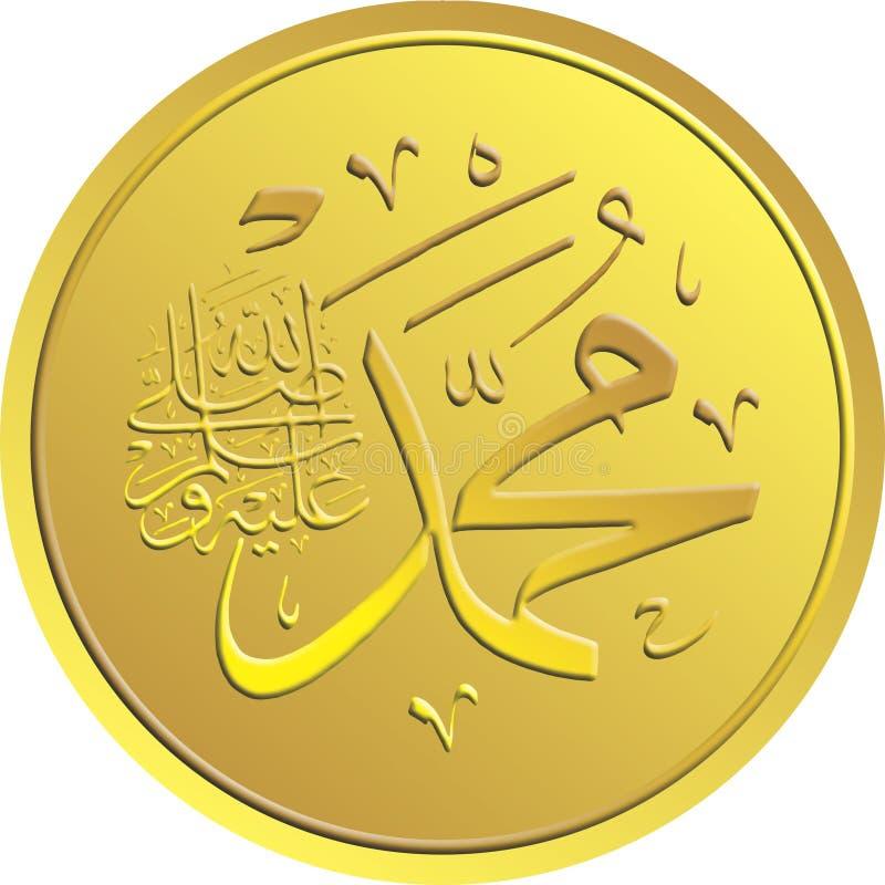 Kalligrafie gouden muntstuk Muhammad stock afbeeldingen