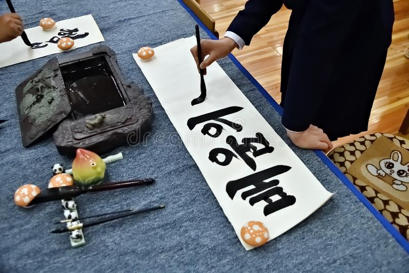 kalligrafie Noord-Korea stock afbeelding