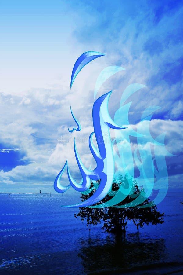 Kalligrafie van ` Allah ` stock afbeelding