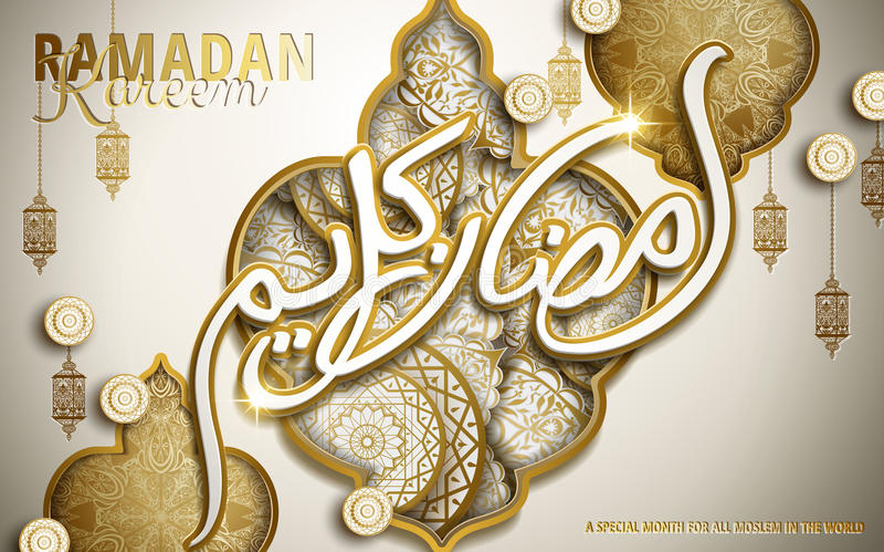 Kalligrafieontwerp voor Ramadan