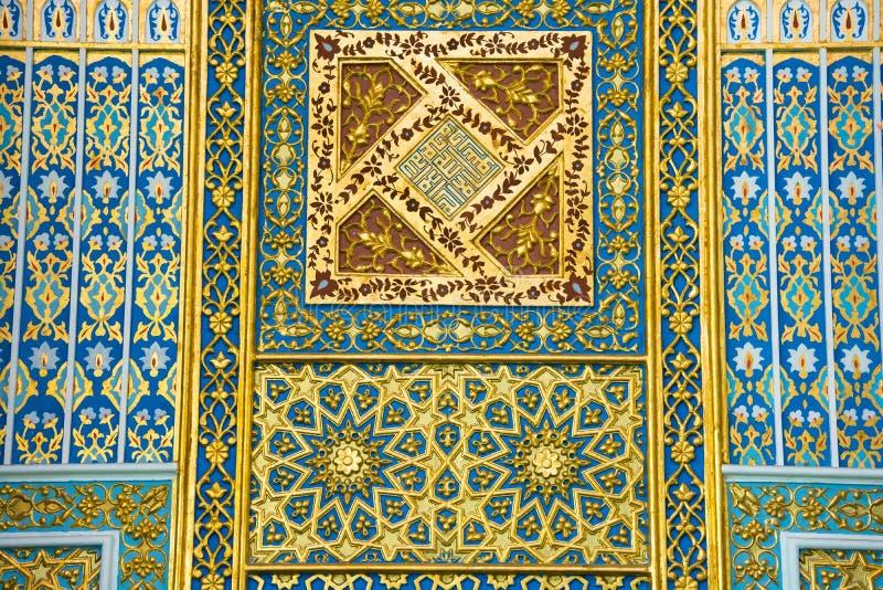Kalligrafische patronen Minder belangrijke moskee in Tashkent, Oezbekistan stock foto
