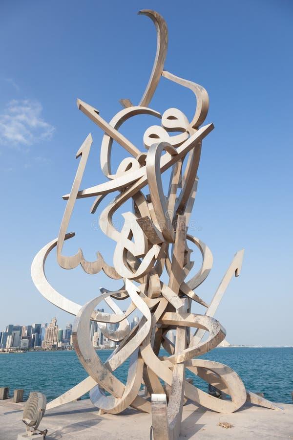 Kalligrafiskulptur på Cornichen av Doha royaltyfria bilder