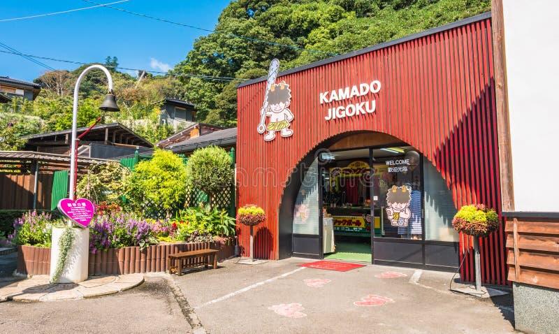 Kamado烹调罐地狱的Jigokuor在别府,大分,日本 库存图片