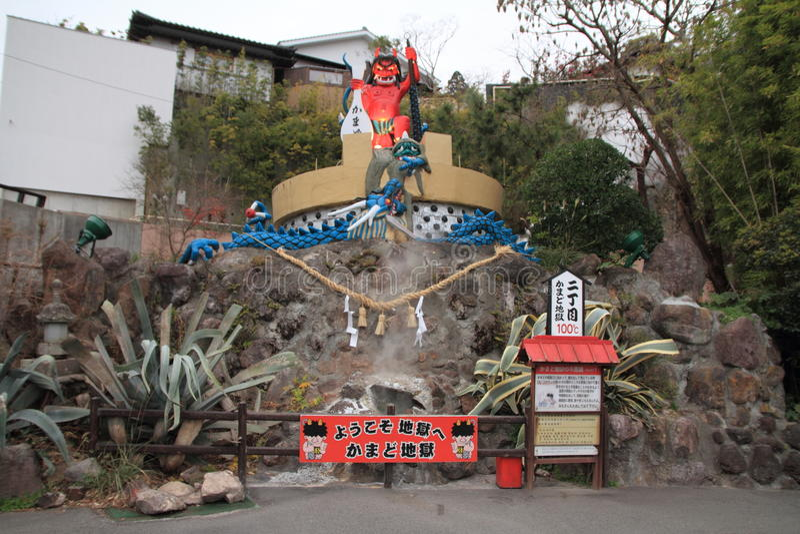 Kamado jigokuhelvete i Beppu, Oita royaltyfri foto