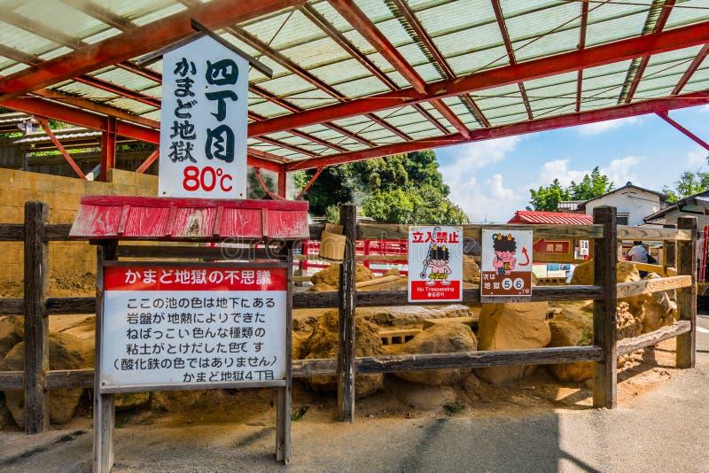 Kamado Jigokuor варя ад бака в Beppu, Oita, Японии стоковое изображение