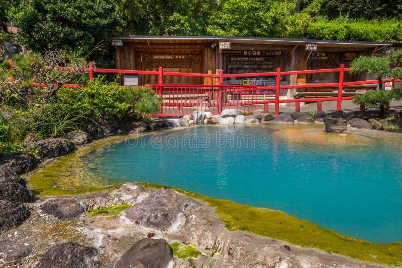 Kamado Jigokuor que cozinha o inferno do potenciômetro em Beppu, Oita, Japão imagem de stock royalty free