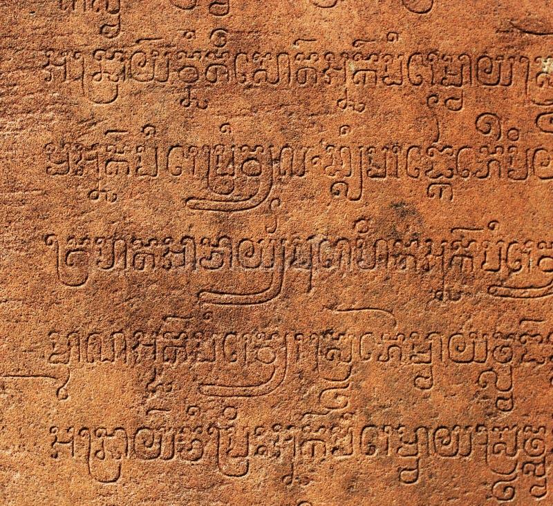 Kambodschanische Kalligraphie stockfotos