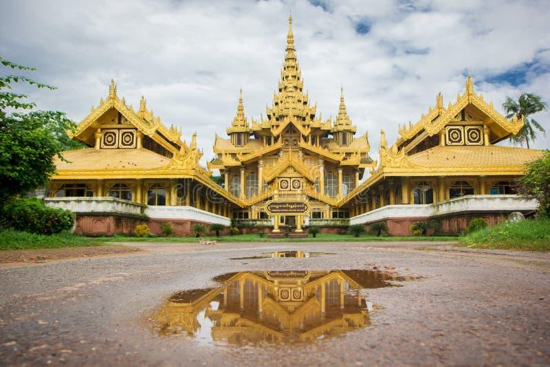 Kamboza Thadi Palace, Kanbawzathadi Palace in Myanmar royalty free stock photo