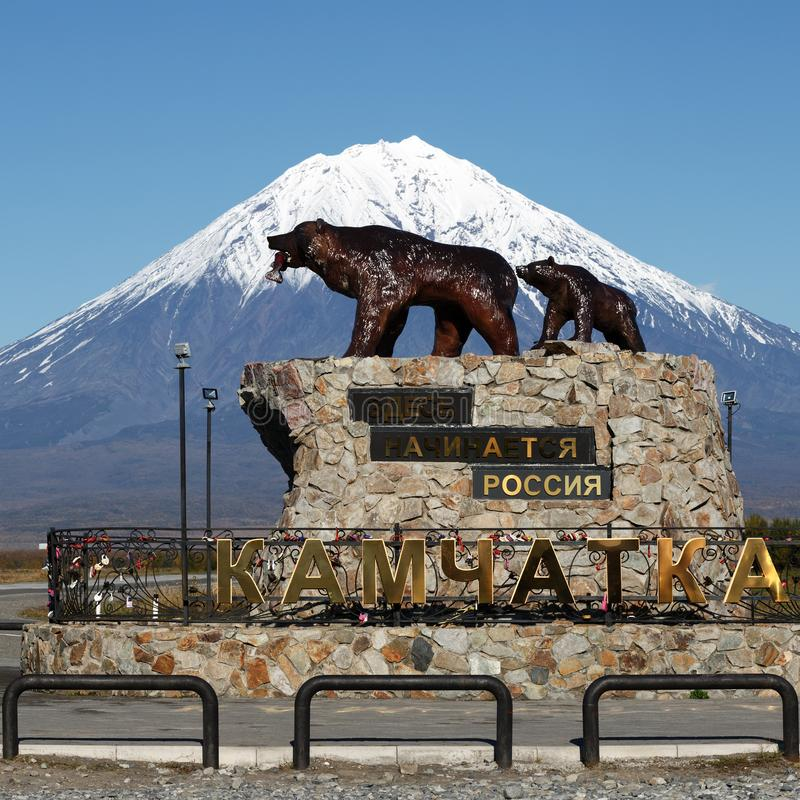 Sculpture of Kamchatka Brown Bear Family on background of volcano royalty free stock images