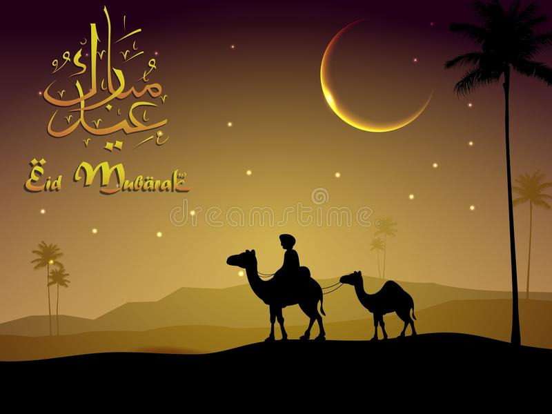 Kamel geht durch die Wüste am Abend stock abbildung