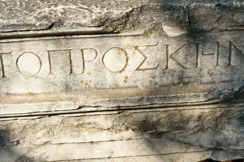 Kamień z rzeźbiącym pismem w antycznym mieście Troja indyk zdjęcia royalty free