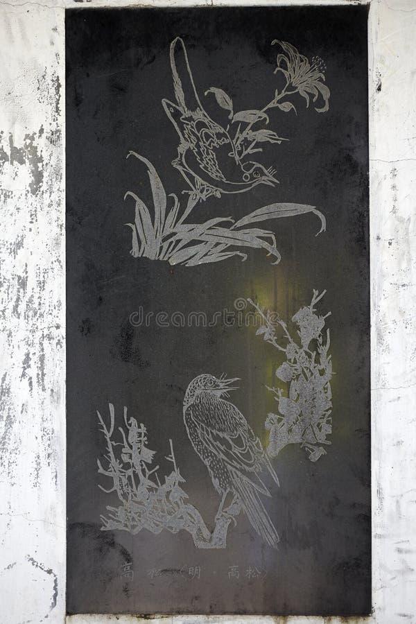 Kamienna inskrypcja z dynastii Ming obrazem zdjęcia royalty free