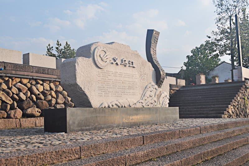 Kamienna pomnikowa budynek atrakcja turystyczna Yiwu rzeka dziejowy miejsce Yiwu rzeka w Chiny obraz royalty free