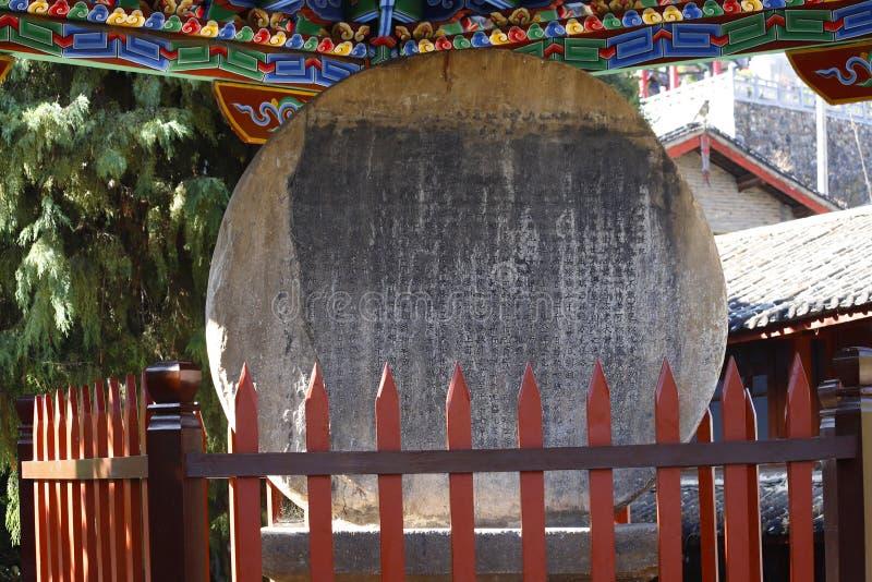 Kamienny bęben jest pomnikowy od co bierze swój imieniu wioska Shigu Shigu jest wioską dokąd kłamstwa Pierwszy chył Y zdjęcie stock