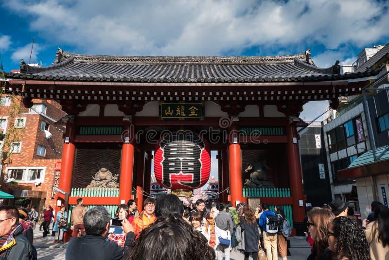 Kaminarimon (Thunder) Gate of Sensoji Temple, Tokyo royalty free stock images