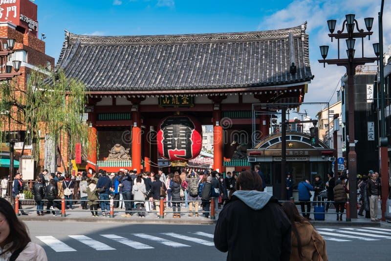 Kaminarimon (Thunder) Gate of Sensoji Temple, Tokyo royalty free stock image