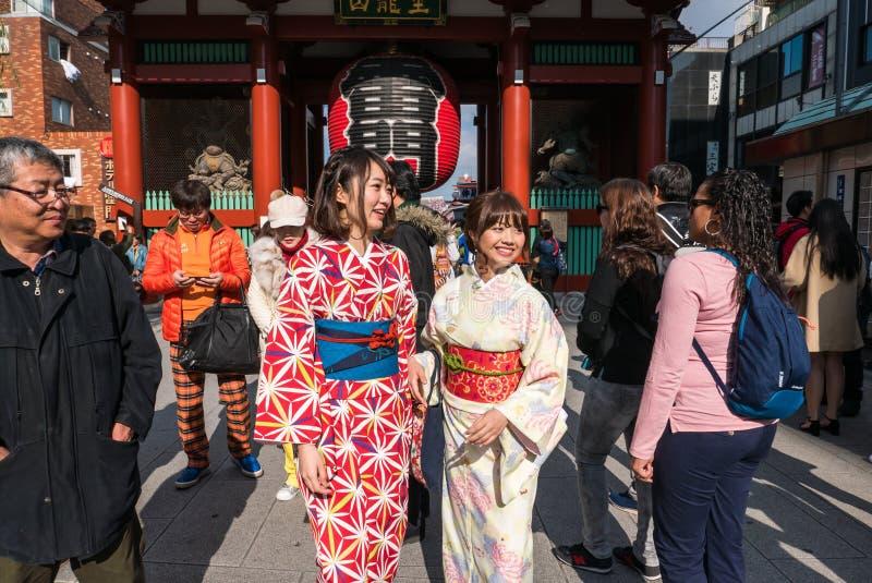 Kaminarimon (Thunder) Gate of Sensoji Temple, Tokyo stock photo