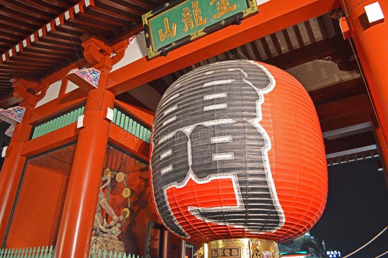 Kaminarimon w Tokio zdjęcie stock