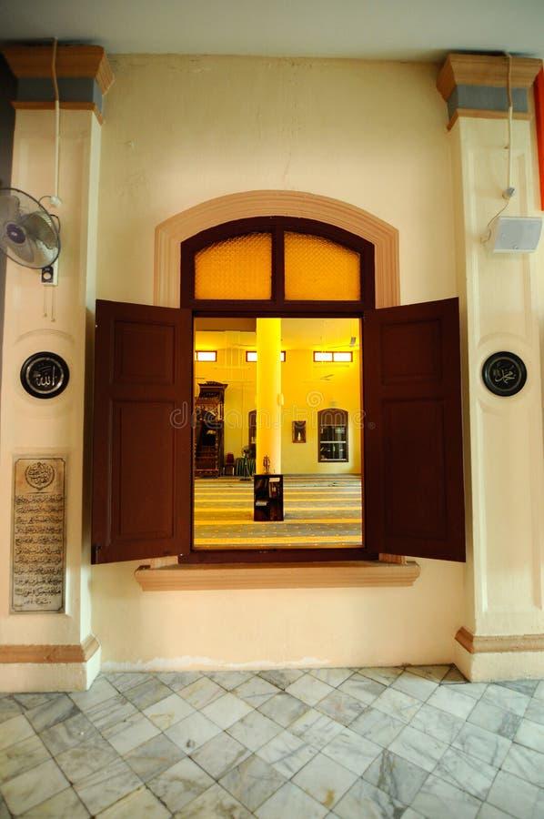 Kampung Paloh moské i Ipoh, Malaysia royaltyfri bild