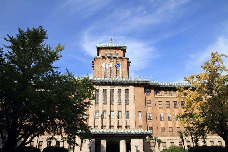 Kanagawa prefectural kansli arkivbild