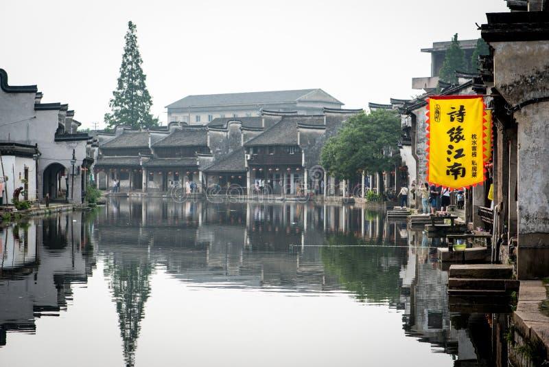 Kanal i en kinesiska watertown royaltyfria foton