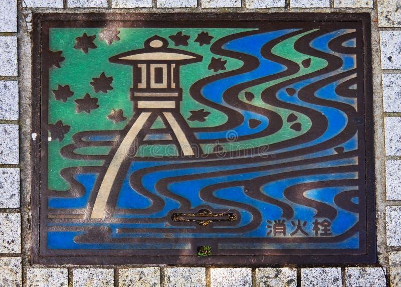 KANAZAWA photos libres de droits