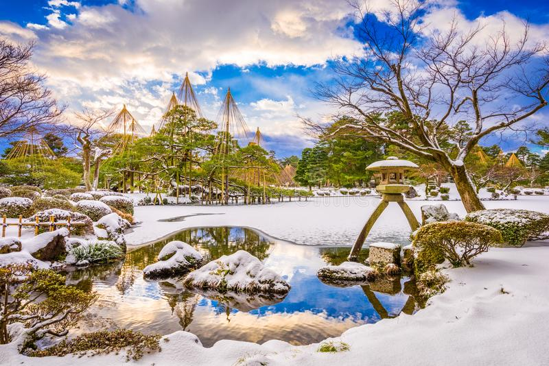 Kanazawa Winter Gardens. Kanazawa, Ishikawa, Japan winter gardens royalty free stock photos