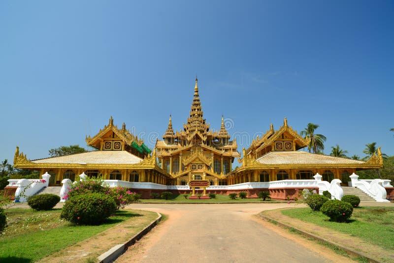Kanbawzathadi,Bago,Myanmar royalty free stock photo