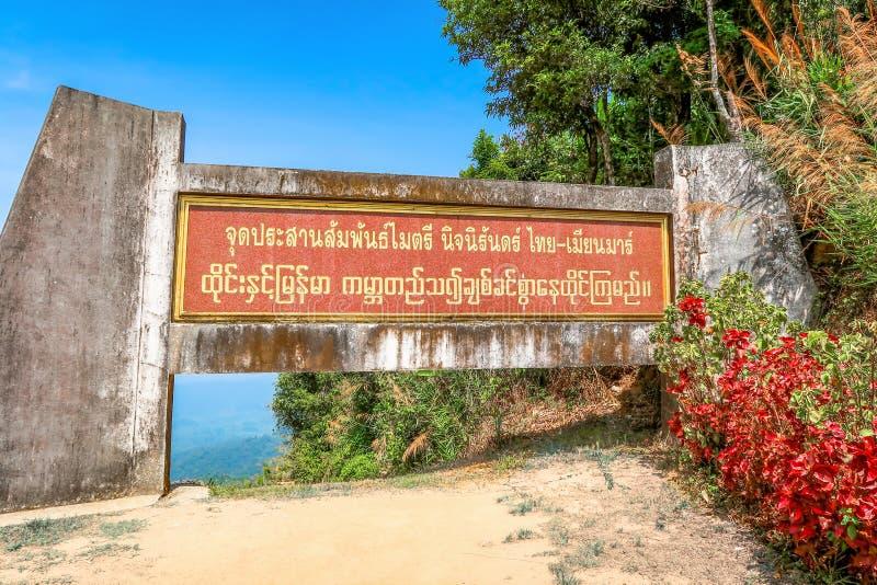 KANCHANABURI PROVINCE, THAILAND - APRIL 16, 2019:  Thai Myanmar eternity friendship broad at, Thong Pha Phum, Kanchanaburi, royalty free stock images