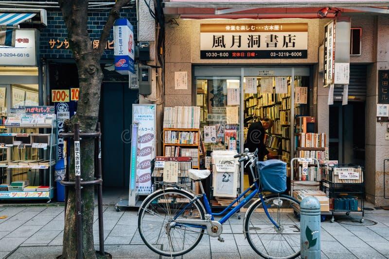 Kanda Jimbocho bookstore stara ulica w Tokio, Japonia zdjęcia stock