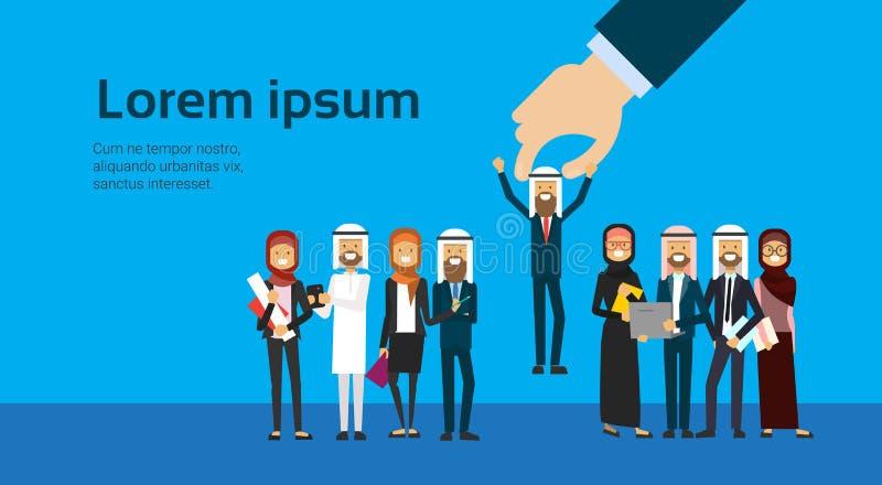 Kandidat för affärsman för rekryteringhandplockning arabisk från den arabiska folkgruppen över blå bakgrund, lägenhet, kopierings vektor illustrationer