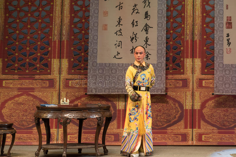 "Kangxi emperor-Shanxi Operatic""Fu Shan to Beijing"". Fu Shan Beijing reflects the Fu Shan in Beijing, to be a true story of the words learned macro stock images"