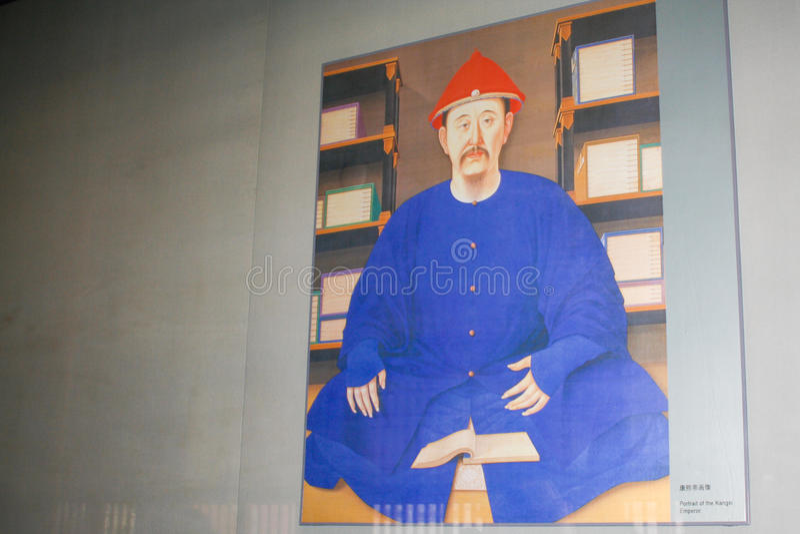 Kangxi portrait stock images